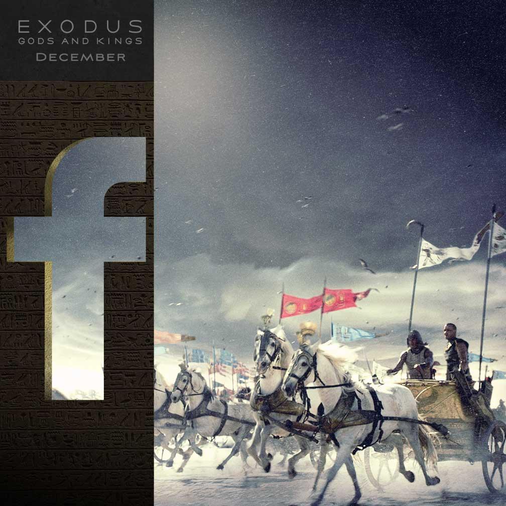 EX_PlatformProm_04147_v05_FB